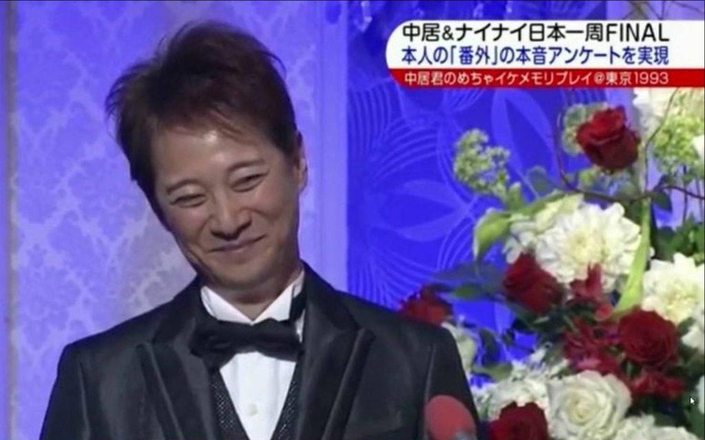 フジテレビ「めちゃ2イケてるッ!」にてメモリプレイ上演