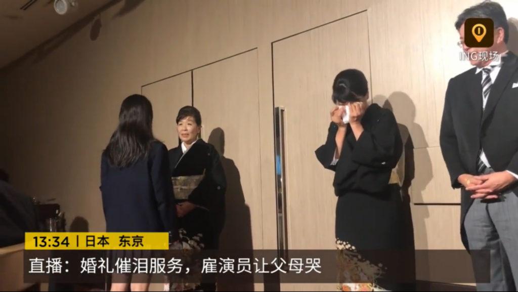 中国のネットメディア「梨視頻」にてメモリプレイ紹介